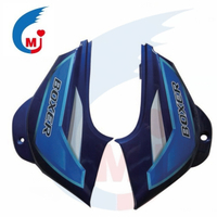 Motorcycle Side Cover Of BAJAJ BOXER CT100