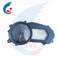 Motorcycle Speedometer Of BAJAJ PULSAR135