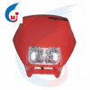 Motorcycle Accessories Motorcycle Head Lamp Cover Of NXR125