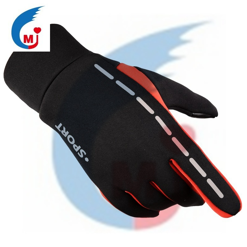 Cotton Gloves Touch Screen Bicycle Waterproof Windproof Full Finger Gloves